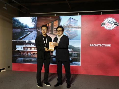 「久舍荣誉」|主持建筑师范久江获得Perspective 40 Under 40 Awards 2019