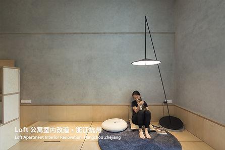 loft公寓项目栏-网站.jpg