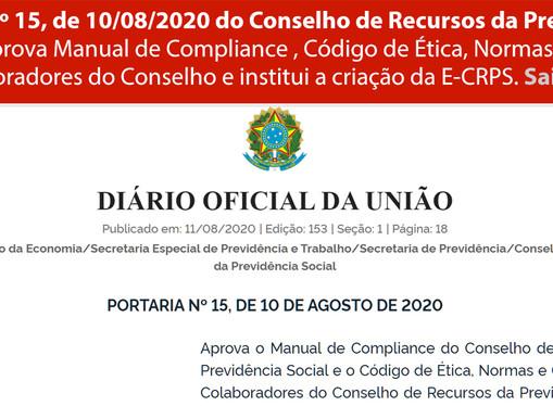 Portaria nº 15/2020 cria escola para formação de Conselheiros de RPPS