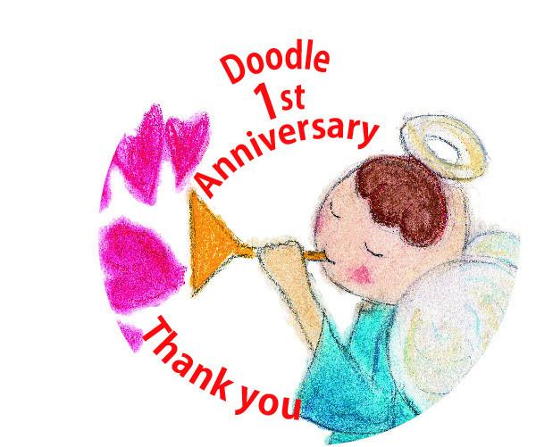 祝・Doodle1周年