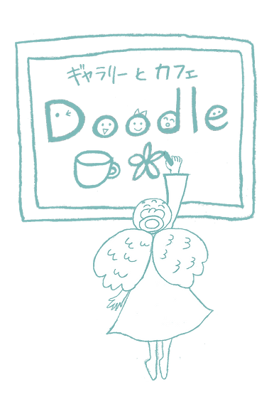 Doodle Cafe RieRu、リエル、Rieru