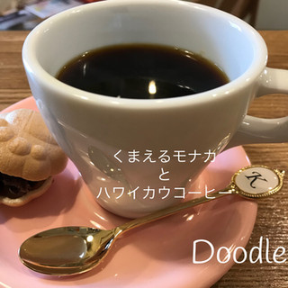 ハワイカウコーヒーとくまえるモナカ