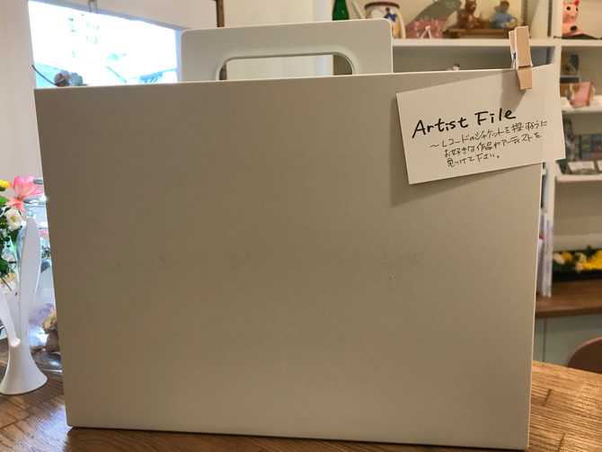 Doodle Artist File Box 開設