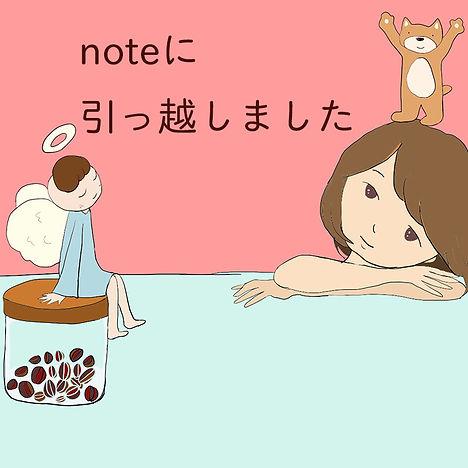 moveお知らせ.jpg