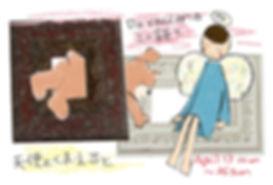 ミニ額と天使とくまえるDM.jpg