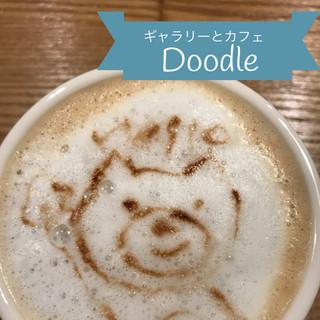 カフェ・オ・レ