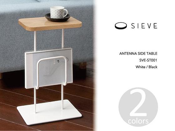 SIEVE|シーヴ / アンテナサイドテーブル