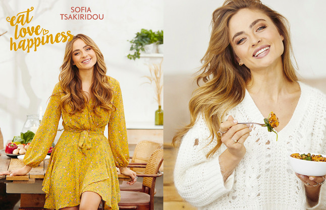 Sofia Tsakiridou - Eat,Love & Happiness