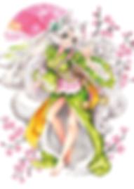 Luma Poster mit Kumiko Motivdruck 4c in A3 Hochformat