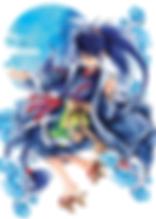 Luma Poster mit Tatsuro-Motivdruck 4c in A4 hoch