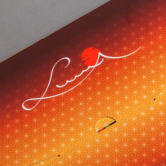 "Luma Designbox ""Marker"" - Rückseite"