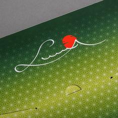 """Luma Designbox """"Aquarell"""" – Rückseite"""