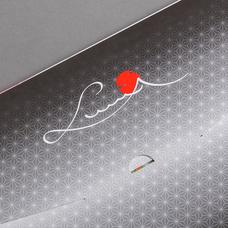 "Luma Designbox ""Mixpack"" – Rückseite"