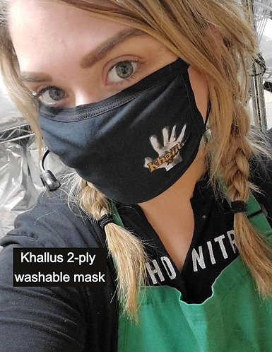 2-ply Washable Face Mask
