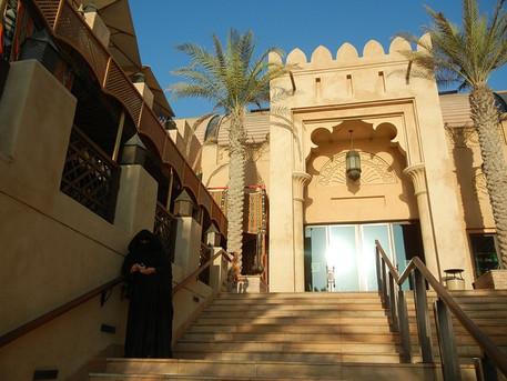 Dubai: Modern ile Geleneksel'in Kusursuz Çatışması