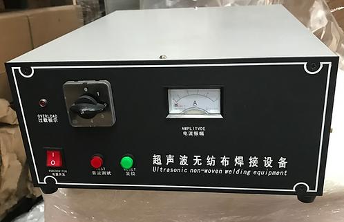 Ultrasonic Box