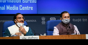"The Ministry of Education is organizing ""Shikshak Parv"" Virtually"