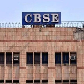 CBSE Class 10 Board 2021 Results: कल जारी होगा कक्षा 10वीं का रिजल्ट? यहां जानें लेटेस्ट अपडेट