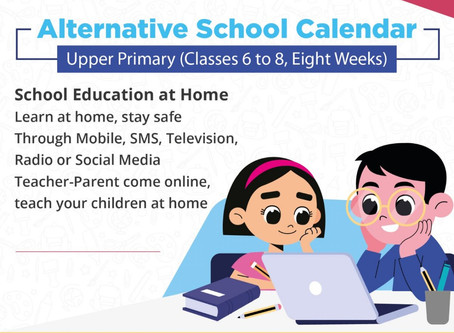 Alternative Academic Calendar for upper primary stage Launched by Dr Ramesh Pokhriyal Nishank