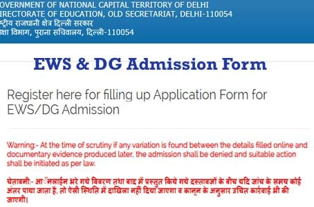 Click here to fill the Application form for Nursery Admission Form 2021-22 Delhi (EWS & DG) Category
