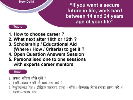 Career Guidance Programme by National Career Counsellors Network on 14th December 2019, New Delhi