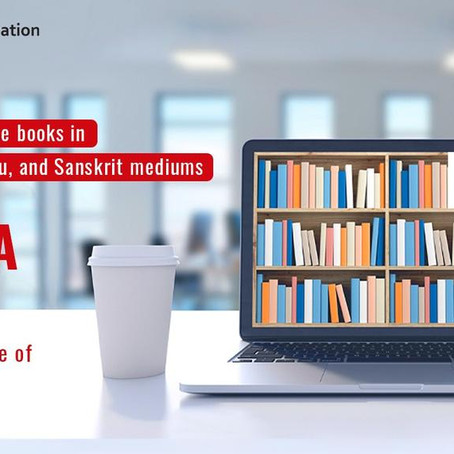 DIKSHA (Digital Infrastructure for Knowledge Sharing) is an NCERT initiative