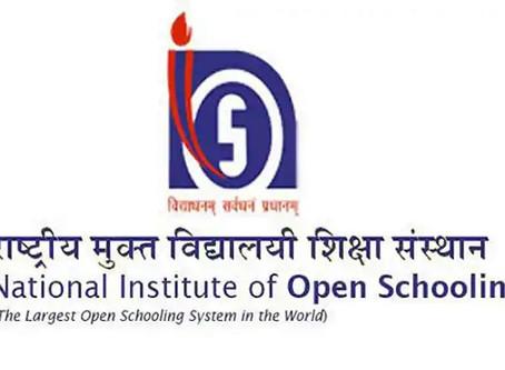 केंद्रीय शिक्षा मंत्री निशंक ने कहा, अपनी परीक्षा प्रक्रिया में सुधार करे एनआईओएस : NIOS Exams