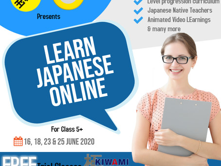 Free Trial of Online Japanese Classes by Kiwami Japan