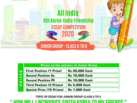 Hurry Up, Last Date Of All India 8th Korea-India Friendship Essay Competition 2020