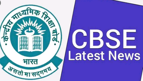 Class 10 board exams cancelled, the marksheets of the students will be prepared in this way