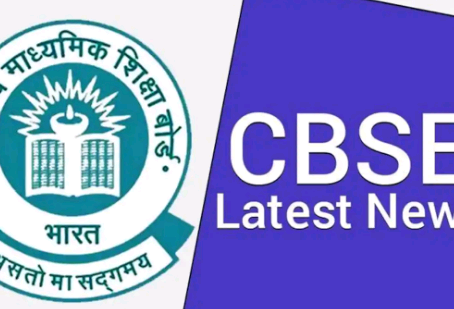 Assessment and Evaluation Practices of the Board for the Session 2021-22 : CBSE