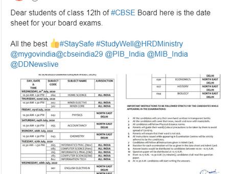 1 से 15 जुलाई तक होगी सीबीएसई 10वीं और 12वीं की परीक्षा, डेट शीट जारी