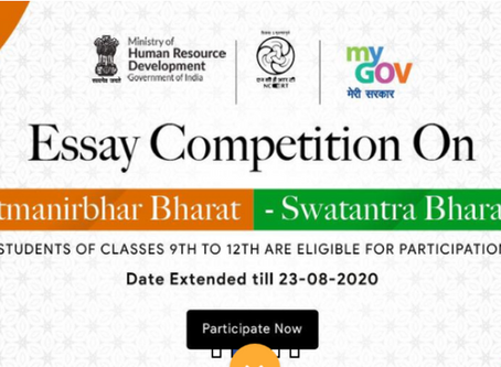 ONLINE ESSAY COMPETITION FOR SCHOOL STUDENTS ON THE THEME 'AATMANIRBHAR BHARAT-SWATANTRA BHARAT'