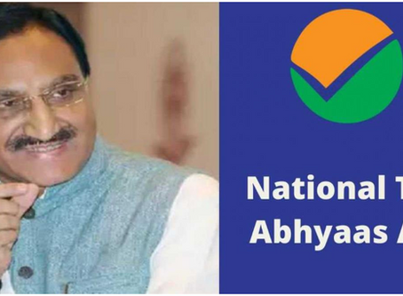 National Testing Agency Created National Test Abhyaas App For JEE & NEET Preparation