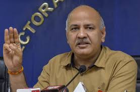 Delhi govt to hold online Teacher-Learning plan