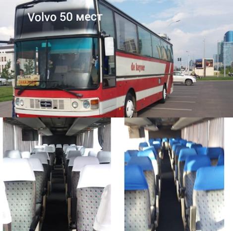 Автобус 50 мест 1998год