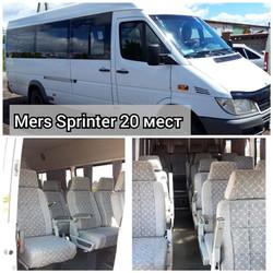 КОМФОРТ Mersedes Sprinter 20 мест 2010год