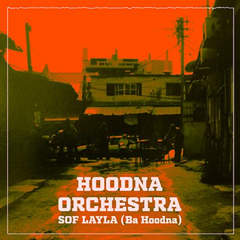 Sof Layla (Ba Hoodna)ART.png