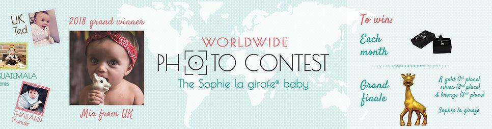 Sophie la girafe website banner 2000x500