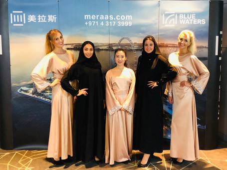 Meraas_Chinese Movie Premier_ 30.09.18.j
