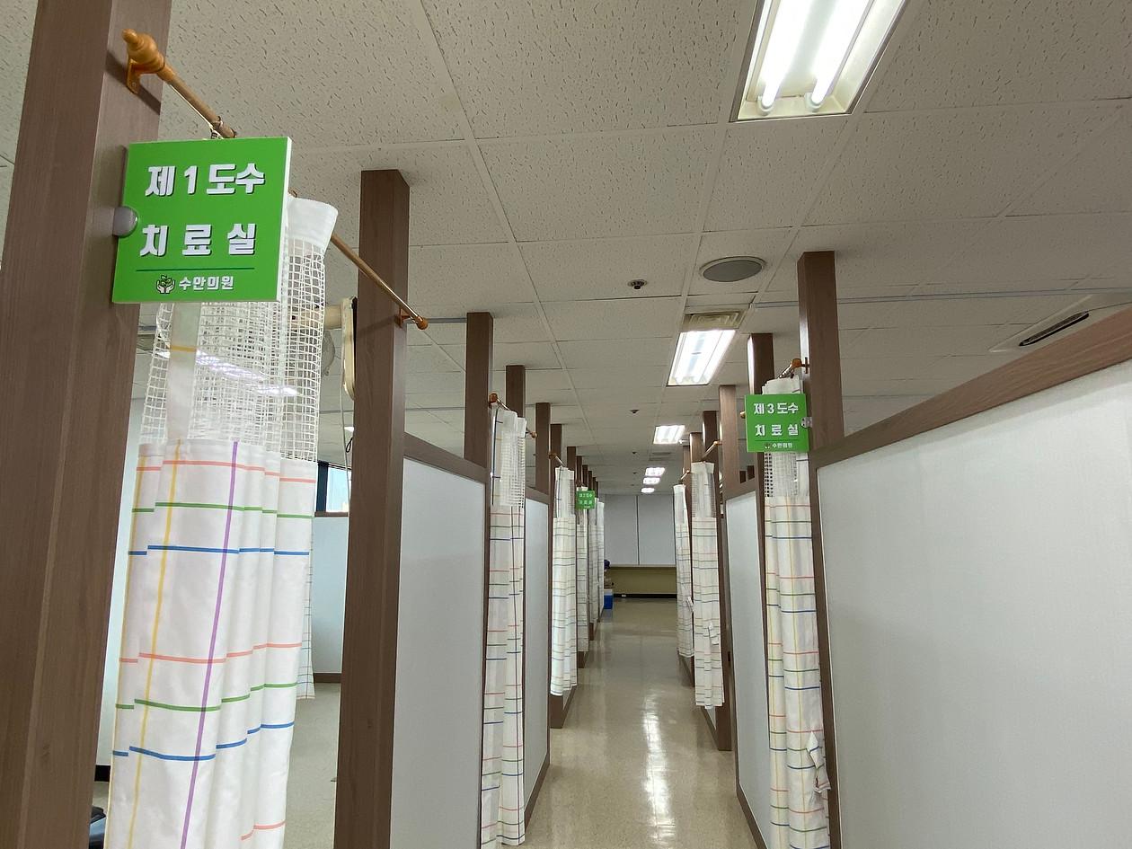 도수치료실