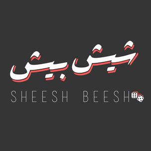 sheesh beesh restaurant logo