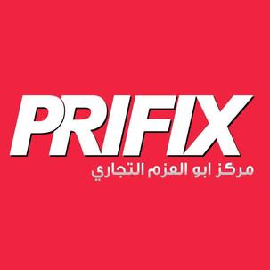 prifix abu el azm trading center logo
