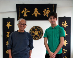 Visit to Hong Kong Dec 08