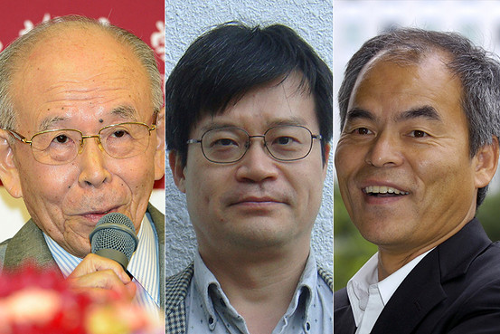 Nobel Prize Winners for Physics 2014.png