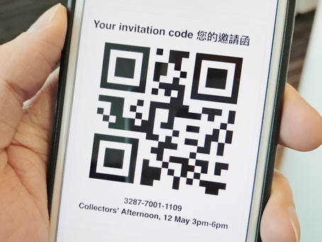 MMS And QR Codes For Event Invitations