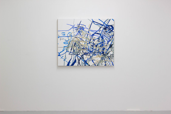 Talk Blue to Her Blue, 2021. Oil on canvas, 100 x 125cm