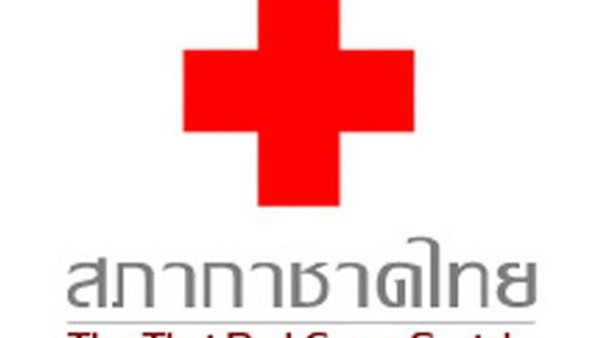 Blood Bank Conference The Thai Red Cross Society