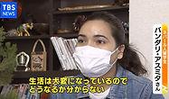 N繧ケ繧ソTBS-Sinka.JPG.jpg