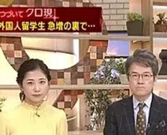 NHK クローズアップ現代.JPG